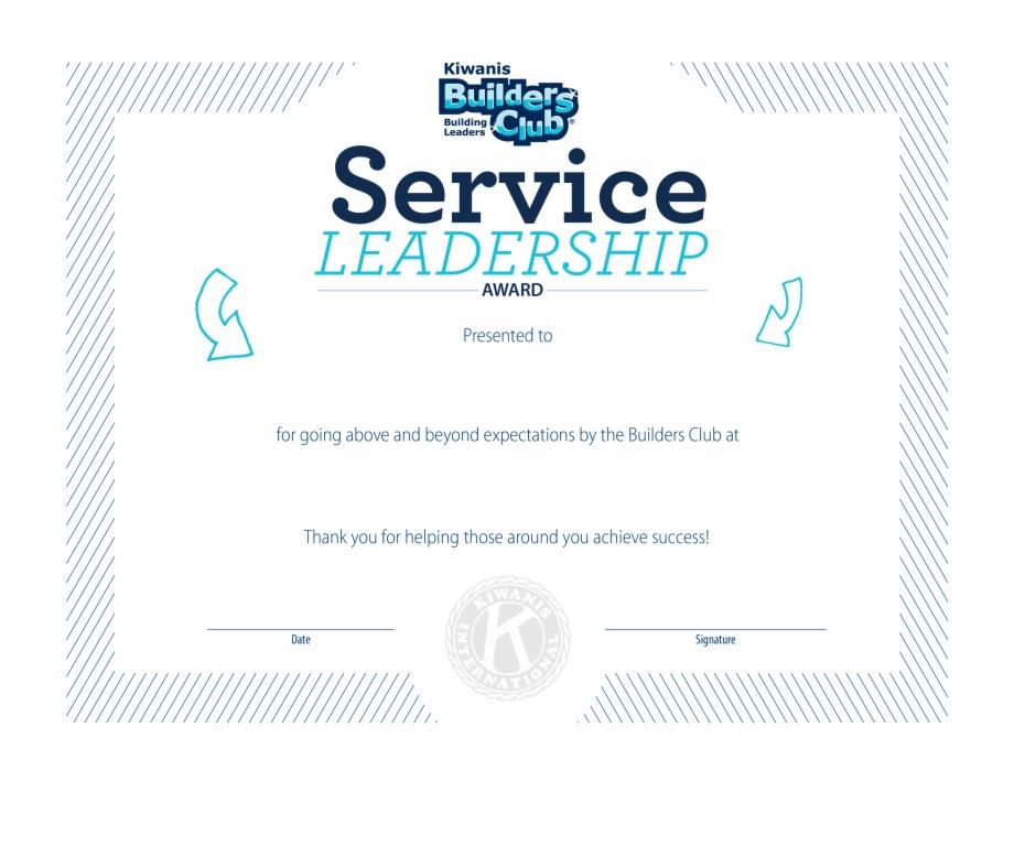Printable Certificate Main Image Download Template