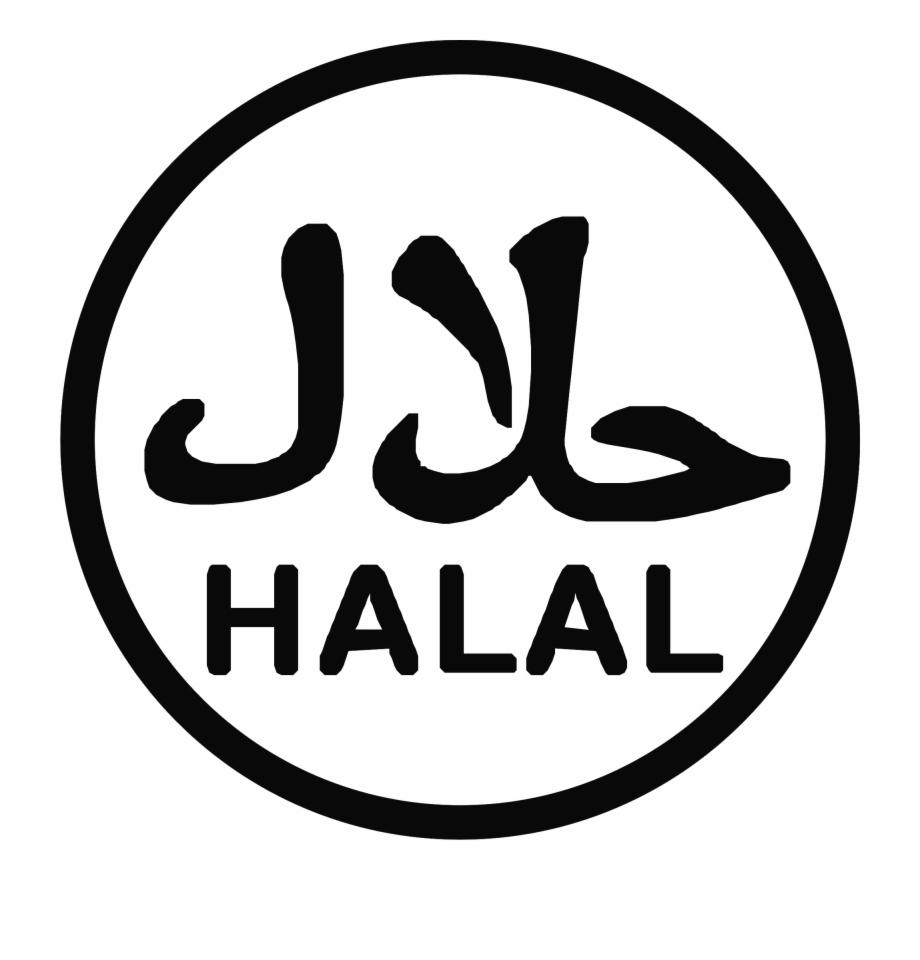 Image Result For Halal Png Halal Logo Vector Png Transparent