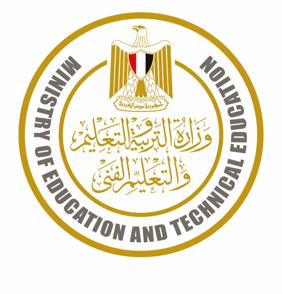 Ministry Of Education Egypt شعار وزارة التربية والتعليم الجديد Transparent Png Download 1214743 Vippng