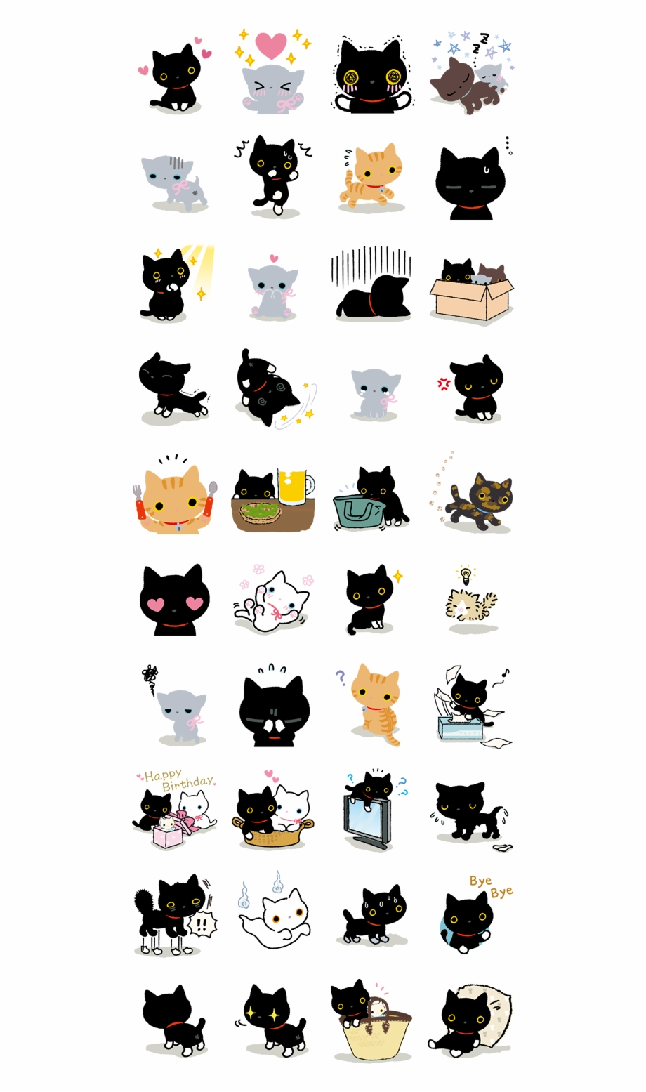 It's just a picture of Cat Printable intended for unicorn