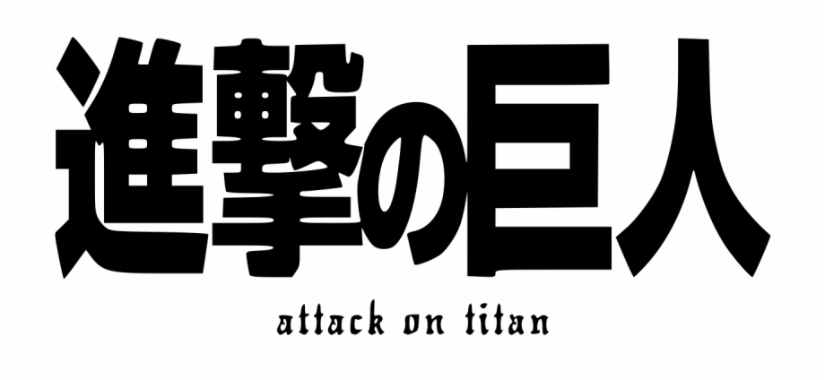 Attack On Titan Logo Transparent Png Download 1652230 Vippng