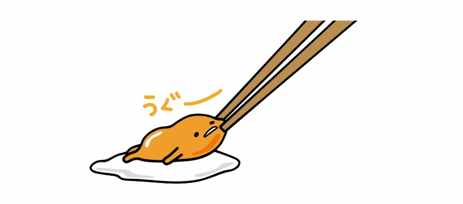 235 2354166 png of this desktop wallpaper kawaii gudetama