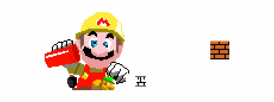 Super Mario Maker 2 Title Unfinished - Cartoon | Transparent