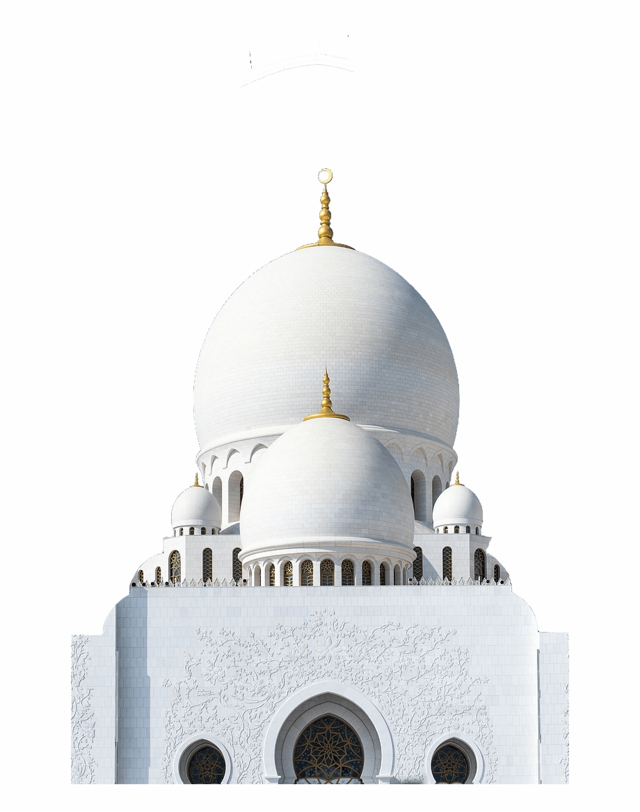 eid mubarak backgrounds eid background and eid text eid mubarak cb background transparent png download 263043 vippng eid text eid mubarak cb background