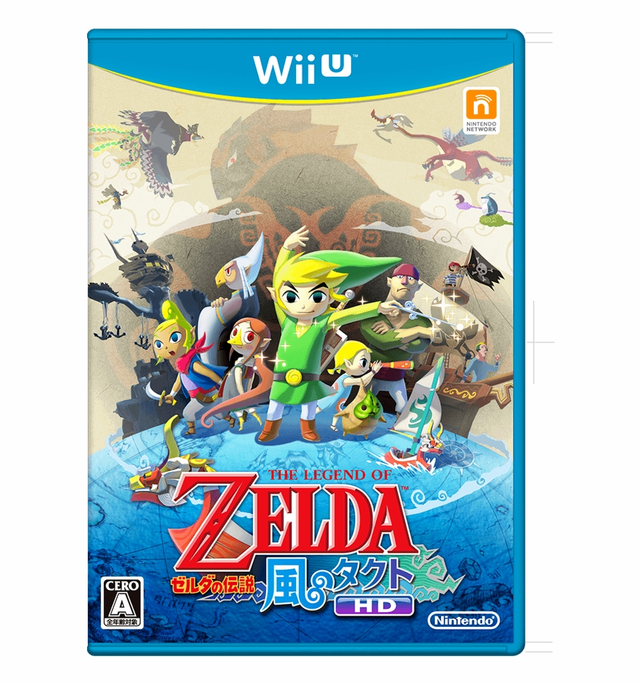 In The Legend Of Zelda Legend Of Zelda Wind Waker Hd Wii U