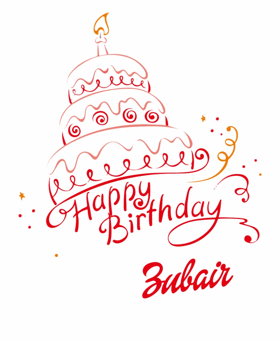 Happy Birthday Veer Cake | Transparent PNG Download #309780
