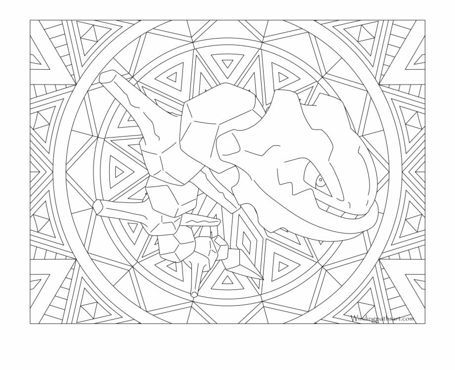Adult Pokemon Coloring Page Steelix - Printable Pokemon ...