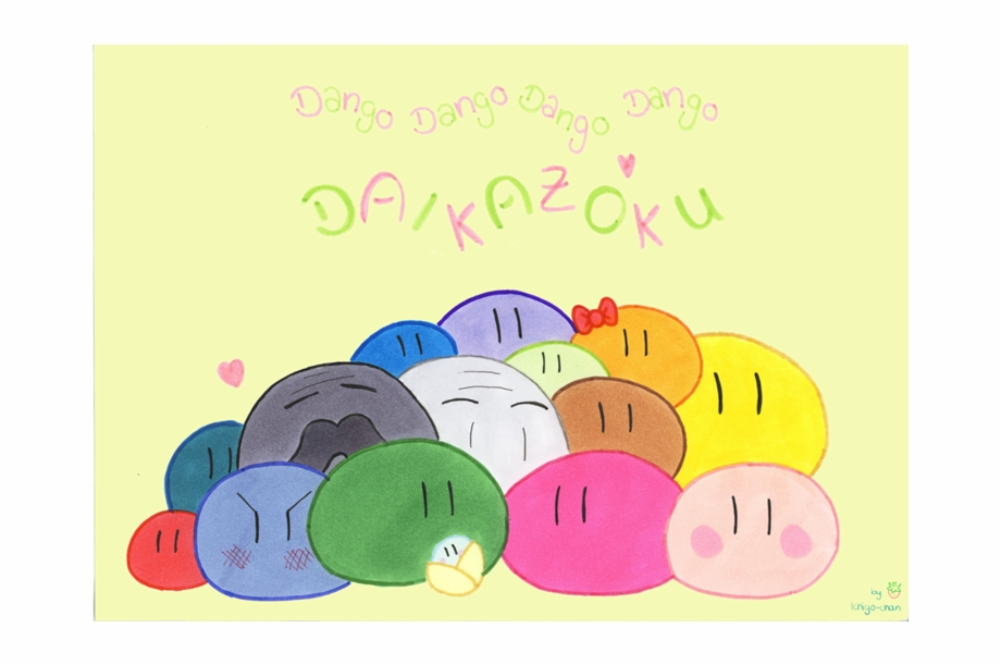 Clannad Cushion Cute Pillow Dango Daikazoku Dango Family Transparent Png Download 3280471 Vippng