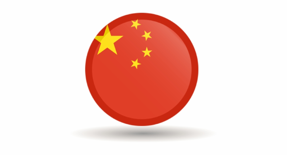 Icon Flag China Flag China Icon Png Transparent Png Download 370350 Vippng