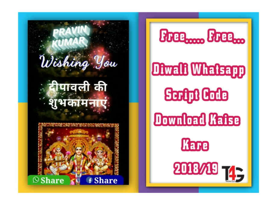 Happy New Year And Happy Diwali 84