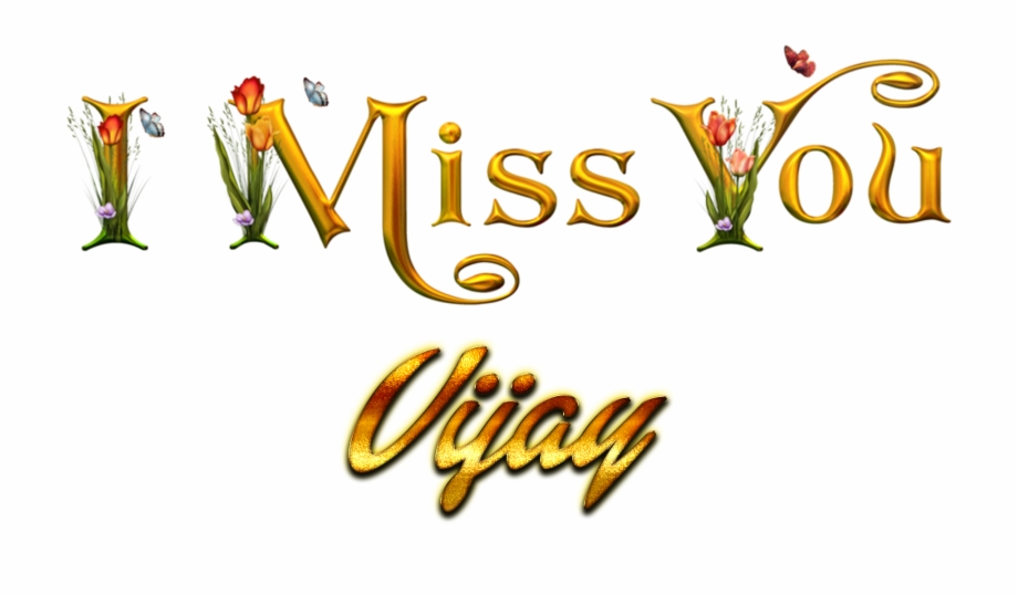 418 4188382 vijay name wallpaper love you vijay name