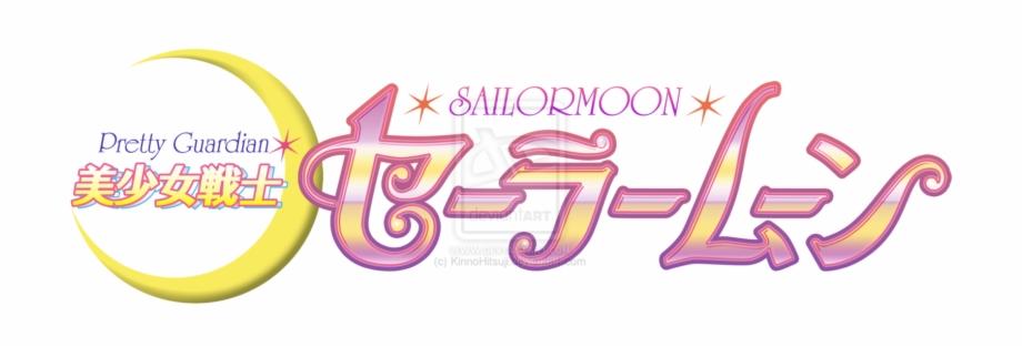 Sailor Moon Katakana - Sailor Moon Logo Japan ...