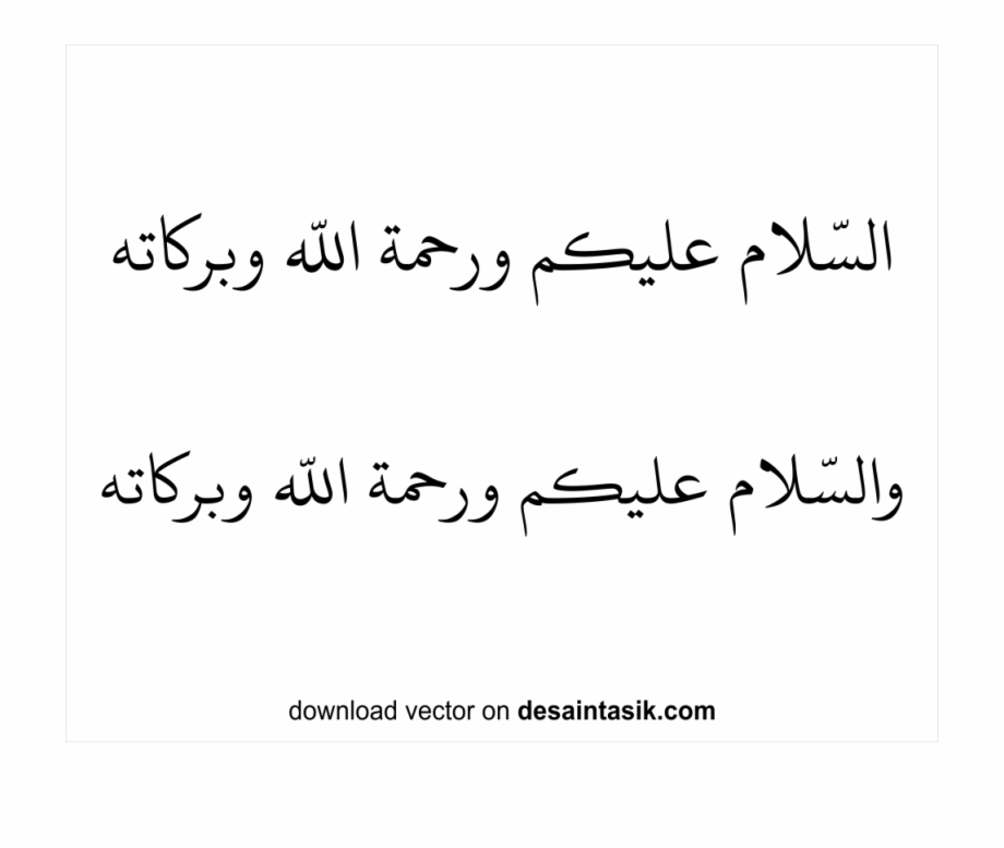 tulisan assalamu alaikum vector cdr png hd handwriting transparent png download 4824187 vippng tulisan assalamu alaikum vector cdr png