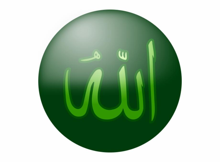 Kaligrafi Allah Hoo Transparent Png Download 697166