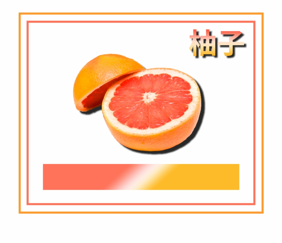 92 928930 orange aesthetic tumblr png
