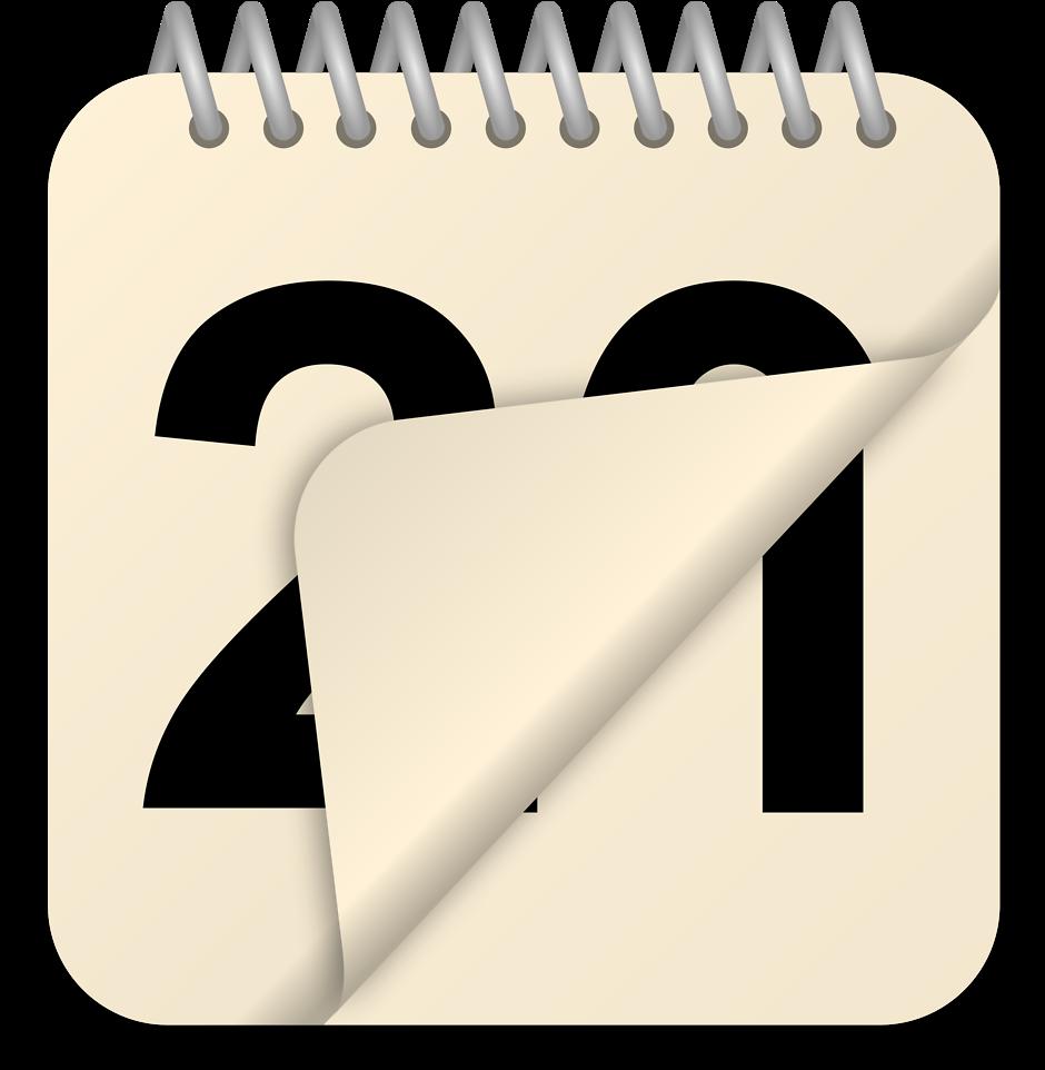 добавляем гифка календарь если можно