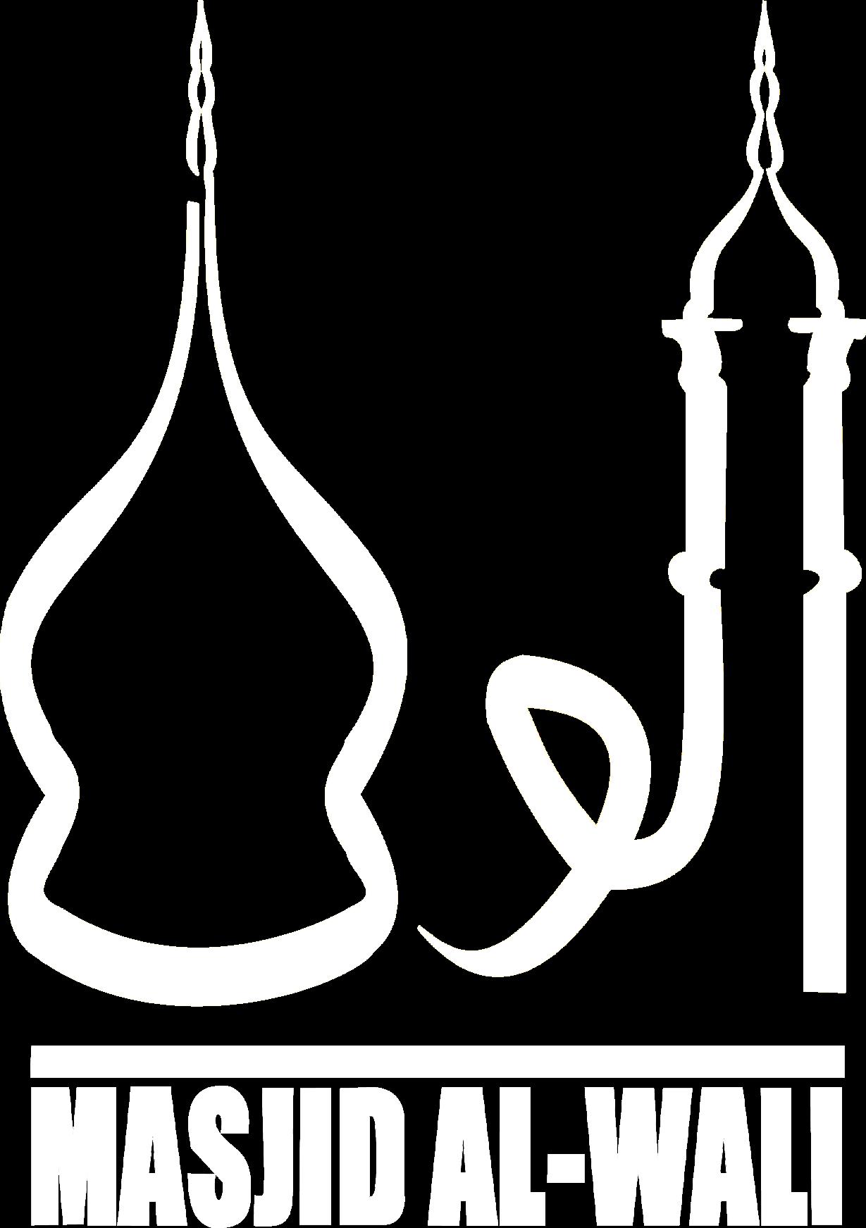 Muhammad Png Logo Logo Logo Masjid 697790 Vippng